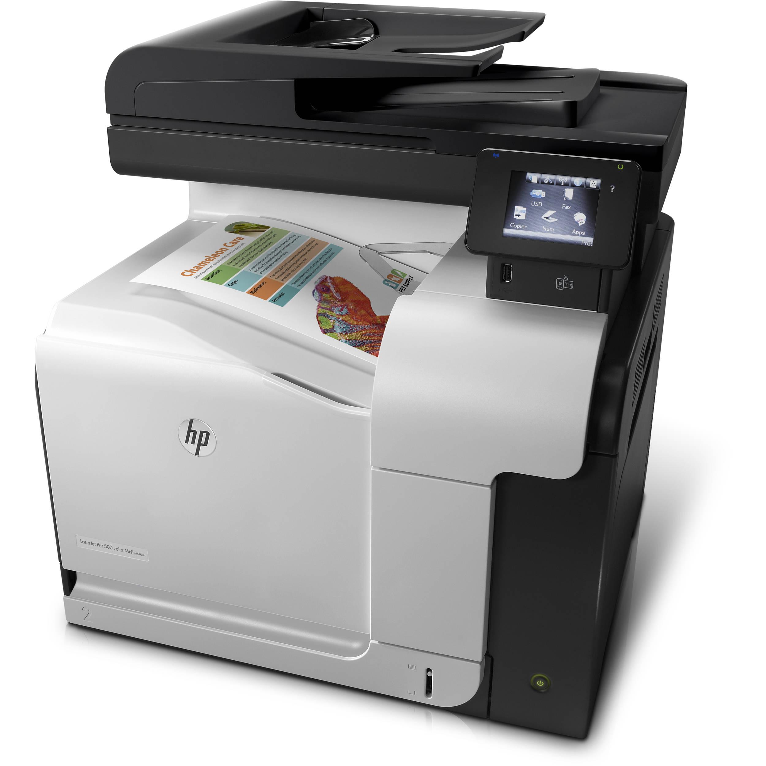 hp-laserjet-pro-500-colour-mfp-m570dn